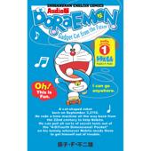 Audio版 Doraemon (1) 13話収録 ( オーディオ版 ドラえもん -1-) 小学館発行