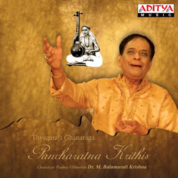 thyagaraja pancharatna krithis by balamuralikrishna