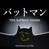 [Download] Batman Theme MP3