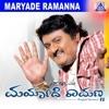 Maryade Ramanna (Original Motion Picture Soundtrack)