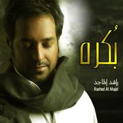 Bokra - Rashed Al Majid - Rashed Al Majid