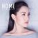 Home - 王詩安