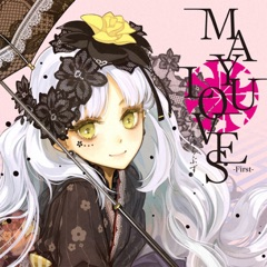 Mayu Loves - First -