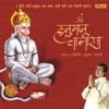 Anupam Tirth Ayodhya Nagri