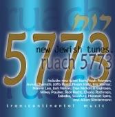 Mikey Pauker - Hinei Mah Tov (Eeoohh!)