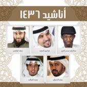 Tefdak Aini-Jihad Al Yafeee