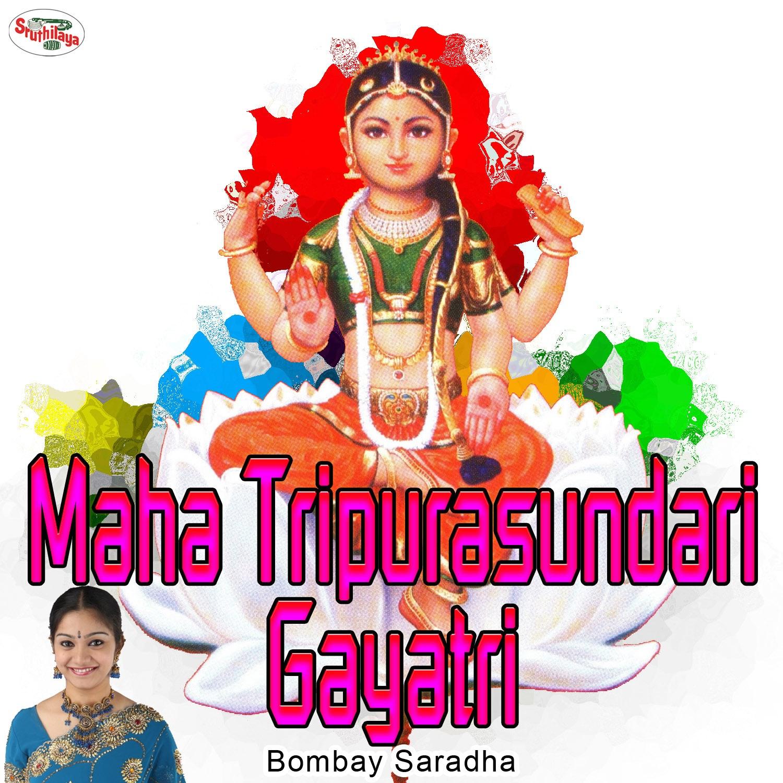 Maha Tripurasundari Gayatri