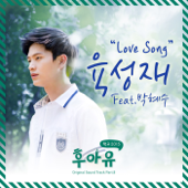 Love Song (feat. Park Hye Soo)