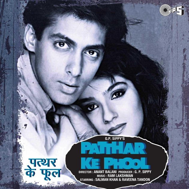 Bepanah Pyar Hai Tumse Title Song Pagalworld Download: Patthar Ke Phool (Original Motion Picture Soundtrack) By