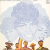 Together, Diana Ross & The Supremes & The Temptations