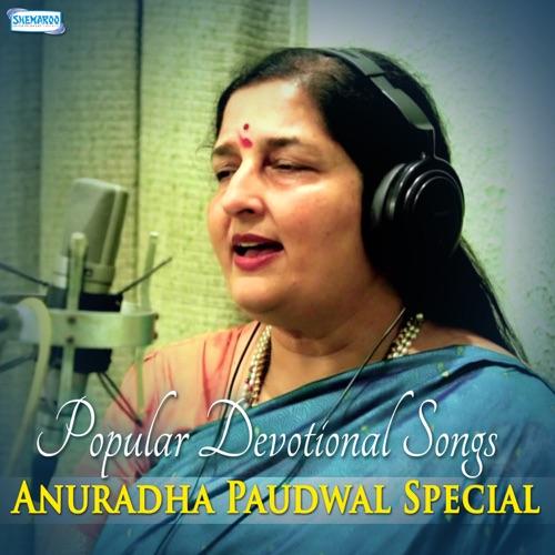 DOWNLOAD MP3: Anuradha Paudwal - Mere Toh Girdhar