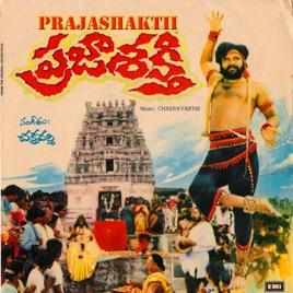 Prajashakthi (Original Motion Picture Soundtrack) - EP by Chakravarthi on  iTunes