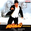 Narasimhudu Original Motion Picture Soundtrack