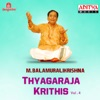 Thyagaraja Krithis M Balamuralikrishna Vol 4
