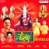 Devullu (Original Motion Picture Soundtrack)