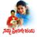 Aishwarya Rai - Hemanth & Manjula Gururaj