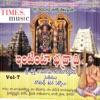 Bhaktharamadasu Keerthanalu Vol 7
