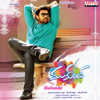 Mukunda (Original Motion Picture Soundtrack)