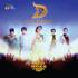 Download Lesti D' Academy - Kejora (Versi Lesti)