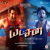Yatchan       songs