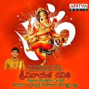 Sri Vinayaka Chavithi (Pooja Vidhanam & Katha) – Shankaramanch Ramakrishna Sastry