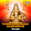 Pallikkattu Sabarimalaku - Golden Songs on Ayyappa