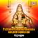 Pallikkattu Sabarimalaku - Golden Songs on Ayyappa - Veeramani Raju