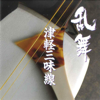 Ranbu Tsugarujyamisen - Kidarinsyoue & Kidarinsyouko