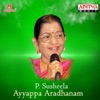 Ayyappa Aradhanam