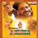 Sri Ramadasu (Original Motion Picture Soundtrack) - M. M. Keeravaani