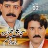 Sajjad Ali Dildar Tabussum Vol 2
