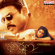 Gharshana (Original Motion Picture Soundtrack) - Harris Jayaraj