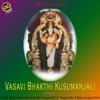 Vasavi Bhakthi Kusumanjali