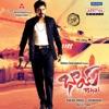 Bhai (Original Motion Picture Soundtrack) - EP
