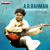 A. R. Rahman: Telugu Super Hit Melodies songs