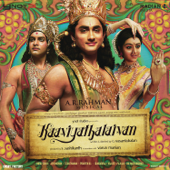 Kaaviyathalaivan (Original Motion Picture Soundtrack)-A. R. Rahman
