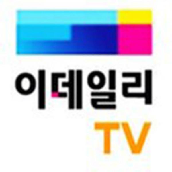 이글(Eagle): 이데일리TV의 글로벌 투자정보