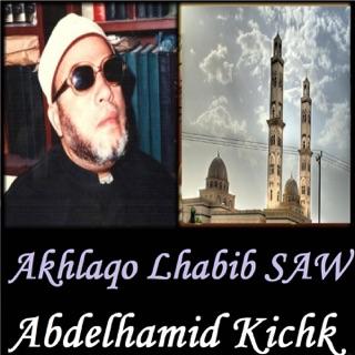 Akhlaqo Lhabib Saw Quran