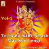 Tu Hona Nahi Nirash Maa Sun Lengi Vol 1