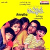 Amrutha (Original Motion Picture Soundtrack)