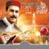 Asmae Allah El Hosna - Lutfi Bushanak
