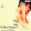 Amma Nanna O Tamila Ammai Original Motion Picture Soundtrack EP