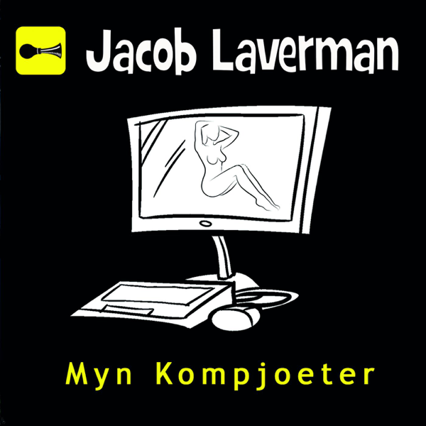 ‎Myn Kompjoeter - Single by Jacob Laverman
