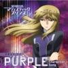 マジェスティックプリンス キャラクターソング 【PURPLE】 (クギミヤ・ケイ) - EP