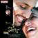Ishq (Original Motion Picture Soundtrack) - EP - Aravindh Sankar & Anup Rubens