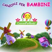 Canzoni Per Bambini 2015 - EP
