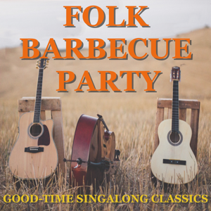 Various Artists - Folk Barbecue Party