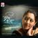 Amono Diney Taare - Jayati Chakraborty
