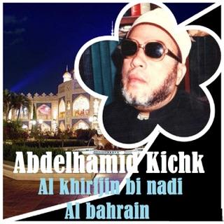 Abdelhamid Kichk On Apple Music
