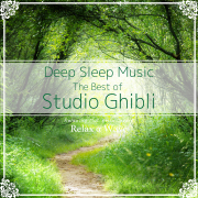 Deep Sleep Music - The Best of Studio Ghibli: Relaxing Music Box Covers - Relax α Wave - Relax α Wave